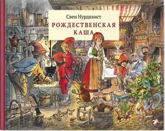 www.labirint.ru/books/505841/?p=7207