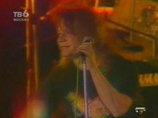 Ария и Мастер - Воля и разум (1990 live)