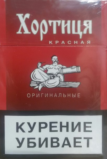 Сигареты оптом Хортица Красная