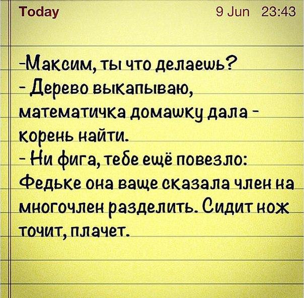 Фото №391400712 со страницы Раи Никишиной