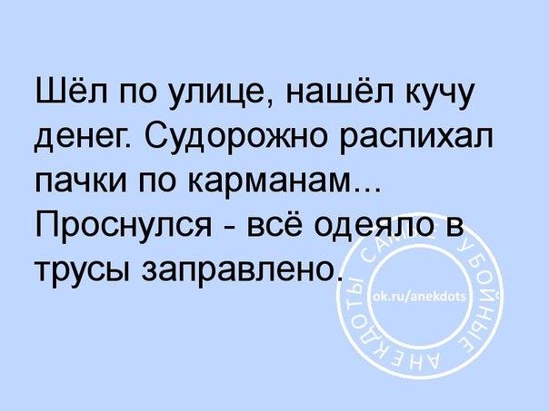 Фото №391400724 со страницы Раи Никишиной