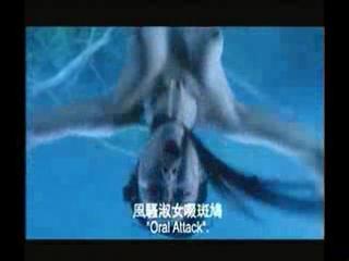 Жестокое китайское порно