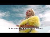 Ханна - Потеряла голову Караоке HD клип