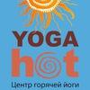 Центр горячей йоги YogaHot в Одессе