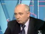Час Пик Влад Листьев и Горбачев, после нескольких вопросов Листьев спрашивает это вы 1990 вводили войска в Баку_ (1)