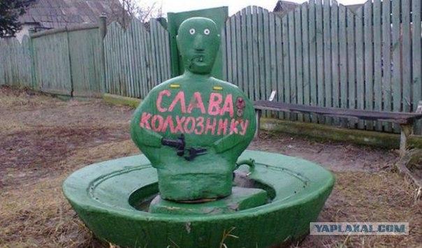 Памятник колхознику
