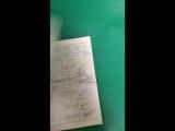 Нарушение прав потребителя в супермаркете ЯБЛОКО на (ПОР, 38/12), г.СЕВАСТОПОЛЬ.