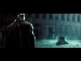 Бэтмен против Супермена (Тизер-трейлер) h1080p