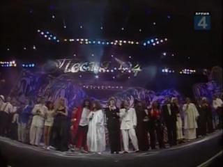 Алла Пугачева, Валерий Леонтьев, Филипп Киркоров и другие - Песня остается с человеком (1994)