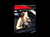 Наталья Терехова (Татьяна Минина Лена Фролова) под музыку Наталья Терехова - Больно...глупая девочка. Picrolla