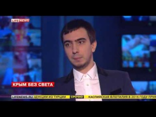 Пранкеры установили личность подрывника ЛЭП в Крыму