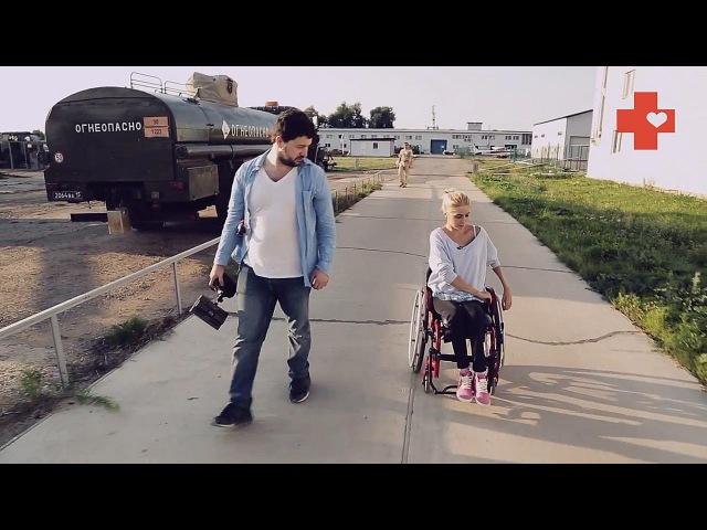 Как с помощью виртуальной реальности можно реабилитировать инвалидов