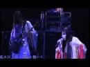 Onmyouza - kumikyoku yoshitsune ~ Raise kaikō - Live [Legendado PT/BR]