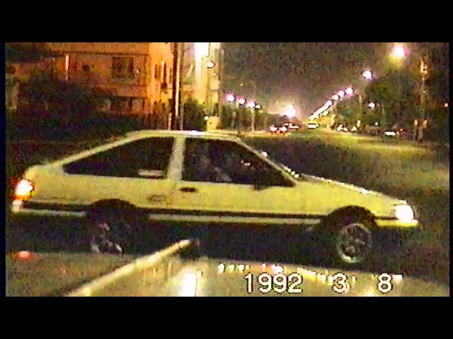 (Part1)Drift tokyo Wharf 1992年埠頭ドリフト1992年3月8日