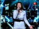 Х-Фактор Украина, Екатерина Пуическу X Factor, Ekaterina Puichesku