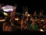«Холостячки» подарили Сергею Мельнику групповой восточный танец - Холостяк - Сезон 5 - Выпуск 3