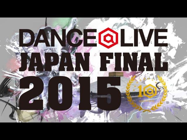 RYO a.k.a DJ226(WHITE BEACH) vs TAKESABURO(SO DEEP) DANCE@LIVE JAPAN FINAL 2015 HOUSE 【FINAL】