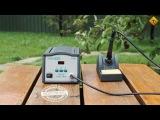 Quick 203G - индукционная высокомощная паяльная станция. Обзор.
