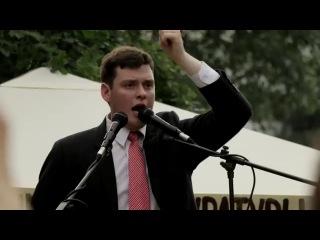 Торфянка Пом.депутата Зубрилина Н.Г.–Владислав Кузнецов призывал к революции в 2017г. на митинге