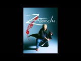 Zatoichi 2003 (OST) - A House On Fire And Massacres All Over 7