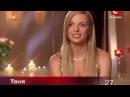 Таня из Симферополя Вот это настоящая блондинка