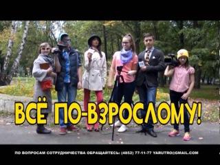 Первая часть новогоднего выпуска телешоу Утренний фреш на канале ГТ-РЕГИОН