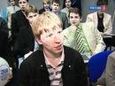 Фильм-расследование Б. Соболева На дне знаний 2