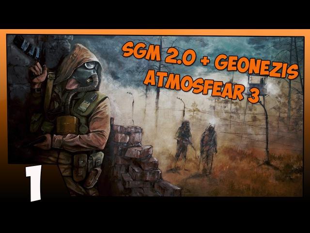 Stalker SGM 2.0 Geonezis Atmosfear 3 Прохождение - Часть 1[Лесопилка и Обитатели Скадовска]
