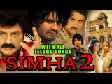 Simha 2 (UKUP) 2015 Full Hindi Dubbed Movie | Balakrishna, Manoj Manchu, Sonu Sood