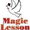 Магазин фокусов, секреты фокусов - Magiclesson