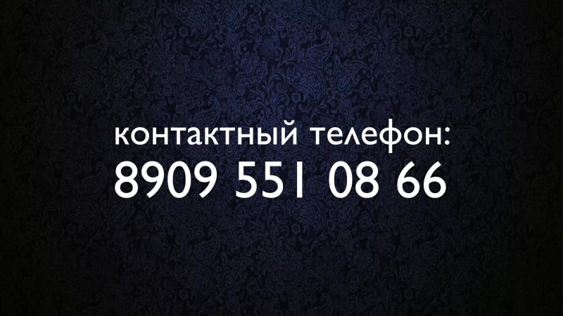 Архангельск и Северодвинск играем в Мафию mafia sevsk