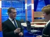 Дмитрий Медведев о НЛО и ядерном чемоданчике!