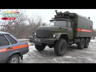 МЧС ЛНР открыли мобильный пункт обогрева на КПП в направлении Станицы Луганской