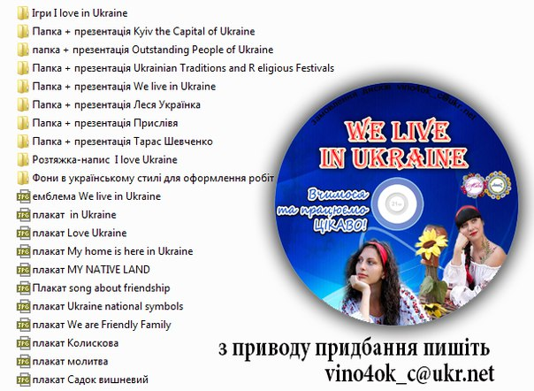 https://pp.vk.me/c629516/v629516548/10b18/b84GD6YhzmU.jpg