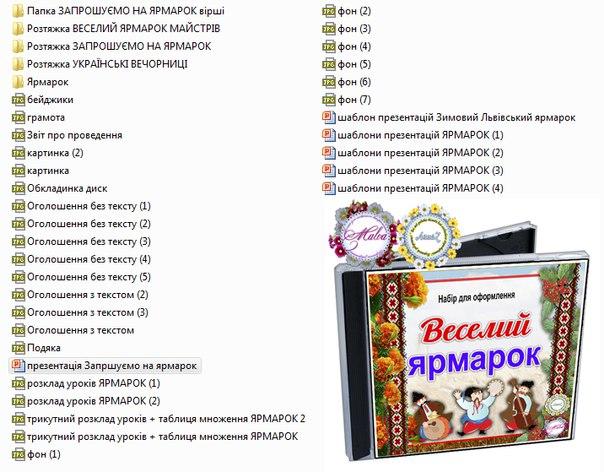 https://pp.vk.me/c629516/v629516548/f877/VQ2864Yy4oo.jpg