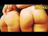 Bazuka 2016   Эротический Сексуальный клип 2016 Эротика секс порно клип porn xxx sex porno anal домашнее частное видео