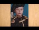 Как менялся Иван Гай