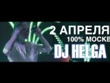 02.04.2016 DJ HELGA TITOV JOHNNY LONG MAX NESTEROV FRESH ART PRODUCTION
