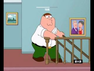 Гриффины-Питер упал с лестницы