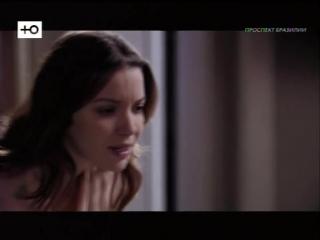 Проспект Бразилии - 110 серия (AveBrasil & телеканал Ю)