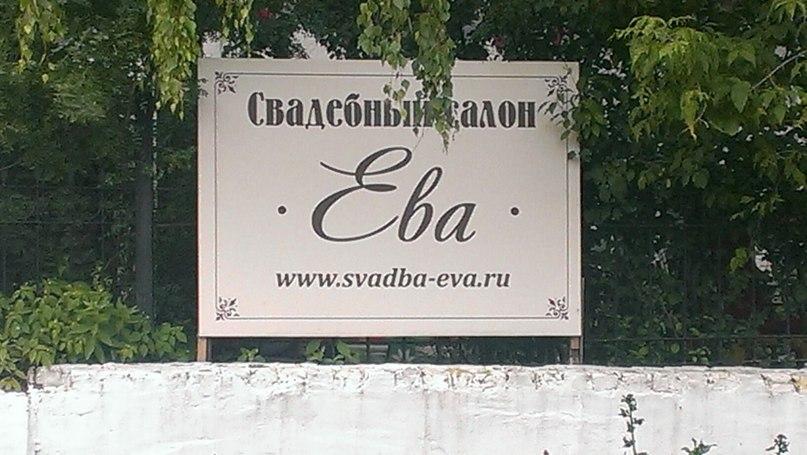 Глеб Евстропов   Москва