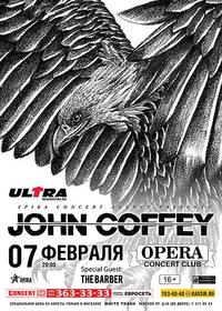 JOHN COFFEY (NL) ** 07.02.16 ** Санкт-Петербург