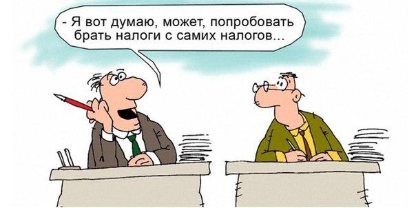 Казино Империал Екатеринбург