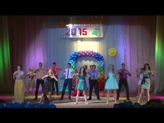 Flashmob с Выпускного. Школа №10