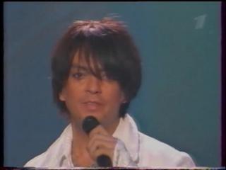 Филипп Киркоров - Немного жаль (Песня Года 2003 Отборочный Тур)