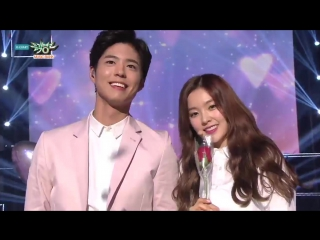[Evil Wolf] Park Bo Gum & Irene - One and Half (рус. суб. караоке)