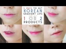 5 Ways To Get Korean Gradient Lips TUTORIAL with 中文字幕