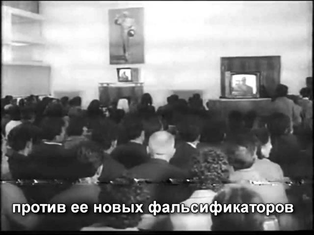 Энвер Ходжа о задачах коммунистов