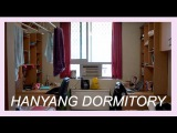 Hanyang University Dorm Tour