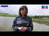 Девушка диспетчер МЧС Лутугино Вита Кулешова спасла утопающего
